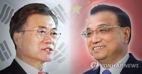 China y Vietnam acuerdan profundizar asociación bajo nuevas circunstancias — AVANCE