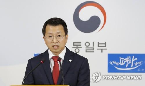 Norcoreanos disparan a un soldado que desertó a Corea del Sur