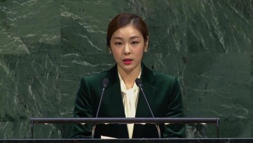 En la imagen, tomada de la grabación oficial de la ONU, la ex patinadora artística surcoreana Kim Yu-na habla, el 13 de noviembre del 2017 (hora local), ante la Asamblea General de las Naciones Unidas, en Nueva York.