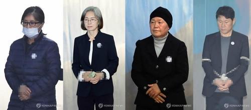 De izda. a dcha.: Choi Soon-sil, la amiga de la presidenta destituida Park Geun-hye; Choi Kyung-hee, exrectora de la Universidad Femenina Ewha; y Kim Kyoung-sook y Namkung Gon, dos antiguos profesores de dicha universidad; se dirigen, el 14 de noviembre del 2017, hacia el Tribunal Supremo de Seúl.