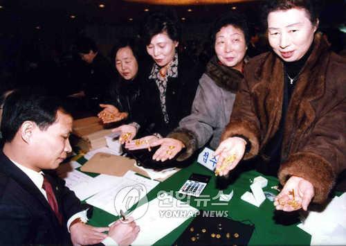 Los ciudadanos surcoreanos participan en la recaudación de oro para superar la crisis financiera de 1997. (Foto de archivo)