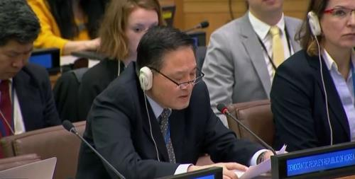 La imagen, tomada de la página web de las Naciones Unidas, muestra al embajador norcoreano ante la ONU, Ja Song-nam, hablando en una reunión de la Tercera Comisión, celebrada, el 14 de noviembre de 2017 (hora local), en Nueva York.
