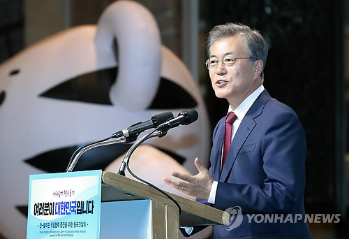 El presidente de Corea del Sur, Moon Jae-in, pronuncia unas palabras, el 14 de noviembre de 2017, durante un encuentro con los surcoreanos residentes en Filipinas.