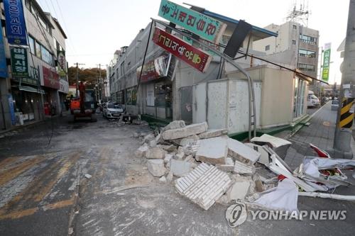 Imagen de la ciudad de Pohang afectada por un terremoto