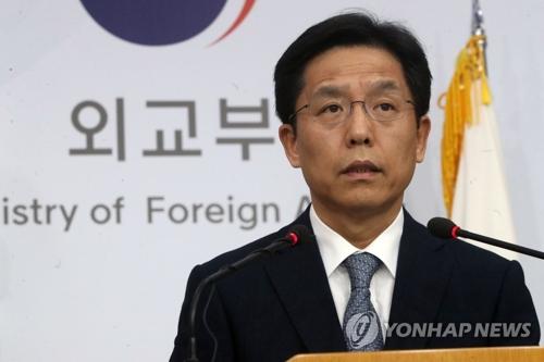 Estados Unidos declara a Corea del Norte patrocinador del terrorismo