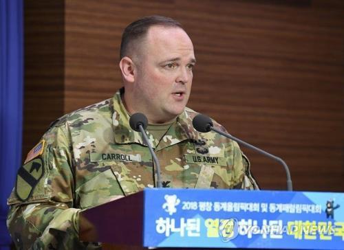 El portavoz del Comando de las Naciones Unidas, Chad Carroll, en una sesión informativa, realizada, el 22 de noviembre del 2017, en el edificio ministerial de Defensa, en Yongsan, Seúl.