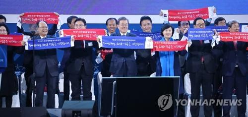 El presidente surcoreano, Moon Jae-in (cuarto por la dcha. en la primera fila), promociona, el 31 de octubre de 2017, los JJ. OO. de PyeongChang.