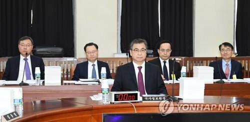 El jefe del Servicio de Inteligencia Nacional, Suh Hoon (centro), asiste a una sesión parlamentaria, celebrada, el 29 de noviembre de 2017, en el oeste de Seúl.