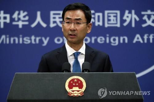 El portavoz del Ministerio de Asuntos Exteriores, Geng Shuang, en una conferencia de prensa el 29 de noviembre de 2017, tras la última prueba de misiles norcoreana.