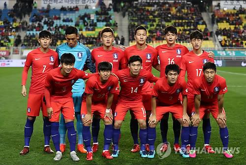 La selección nacional de Corea del Sur (foto de archivo)