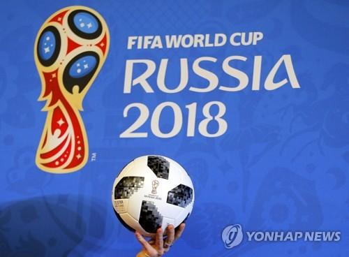 La fotografía, tomada el 29 de noviembre de 2017, en Moscú, muestra el balón oficial para la Copa Mundial de la FIFA 2018. (EPA-Yonhap)