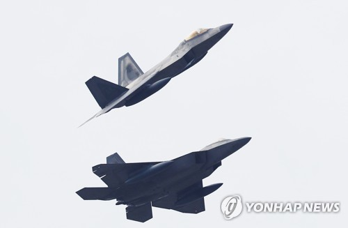 Los aviones de combate F-22 de EE. UU. (foto de arhcivo)