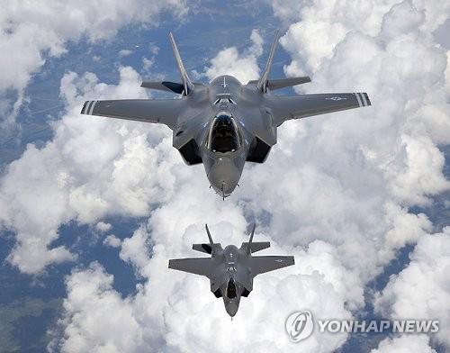 Los aviones de combate F-35A de EE. UU. (foto de archivo)