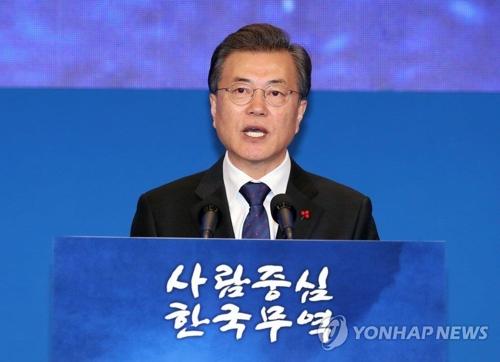 El presidente, Moon Jae-in, habla en una ceremonia conmemorativa del Día del Comercio, celebrada, el 5 de diciembre del 2017, en el distrito de Gangnam, en Seúl.