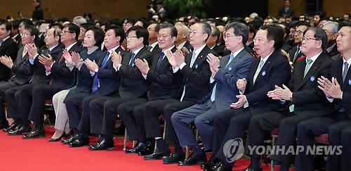 El presidente surcoreano, Moon Jae-in (sexto por la dcha.), asiste a un evento por el Día del Comercio, celebrado, el 5 de noviembre de 2017, en el Centro de Convenciones y Exhibiciones, COEX, en el sudeste de Seúl.