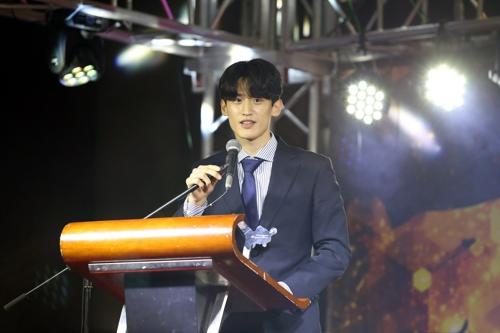 La foto, facilitada por el Taekwondo Mundial, muestra al taekwondista surcoreano Lee Dae-hoon.