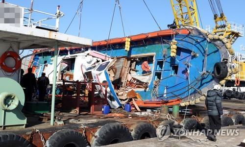 Imagen del buque pesquero Seonchang-1, revelada el 4 de diciembre del 2017.