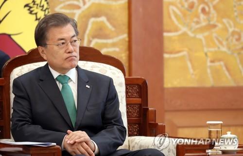 El presidente de Corea del Sur, Moon Jae-in (fpto de archivo)