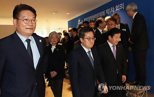 Song Young-gil (izda.), jefe del Comité de Cooperación Económica Septentrional, asiste a la primera reunión del comité, organizada, el 7 de diciembre de 2017, en Seúl. (Yonhap)