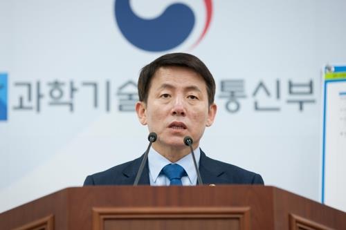 El viceministro de Ciencia y TIC, Lee Jin-kyu, habla a la prensa, el 7 de diciembre del 2017, sobre el plan gubernamental para el desarrollo de vehículos no tripulados. (Foto proporcionada por el Ministerio de Ciencia)