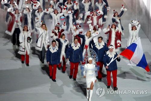 La delegación rusa para los Juegos Olímpicos de Invierno de Sochi 2014 (foto de archivo de Reuters-Yonhap)