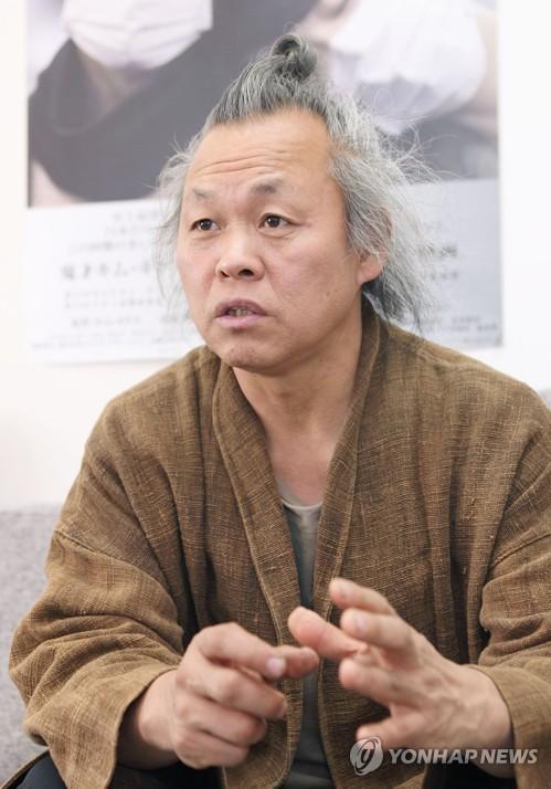El cineasta surcoreano Kim Ki-duk
