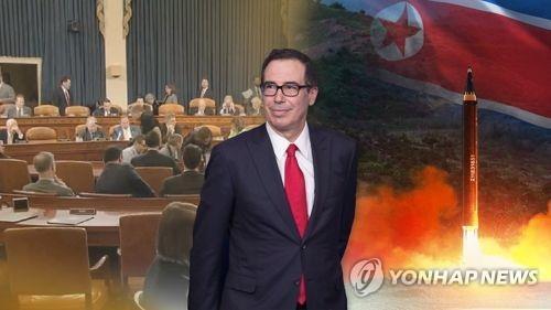 Miles de estadounidenses morirán en una guerra con Corea — Rusia
