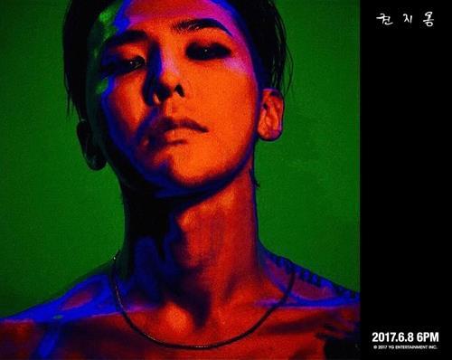 """El cuarto álbum solista de G-Dragon, """"Kwon Ji Yong"""" (foto de archivo)"""