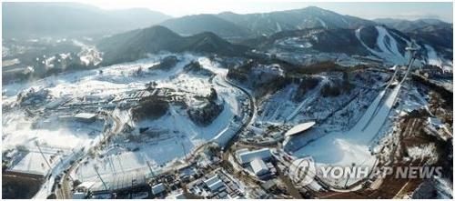 En la imagen, tomada el 20 de diciembre de 2017, se muestra la sede de los deportes de nieve de los Juegos Olímpicos de PyeongChang, en la provincia de Gangwon.