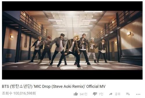 """La captura de pantalla de la web de YouTube de BTS muestra que el contador del vídeo """"Mic Drop"""" ha superado los 100 millones de visitas."""