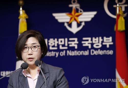 La portavoz del Ministerio de Defensa, Choi Hyun-soo (foto de archivo)
