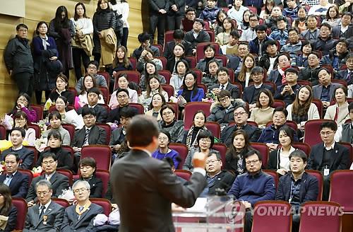 El personal del Ministerio de Cultura, Deportes y Turismo escucha al ministro Do Jong-hwan durante su mensaje de Año Nuevo, pronunciado, el 2 de enero de 2018, en la sede del ministerio.