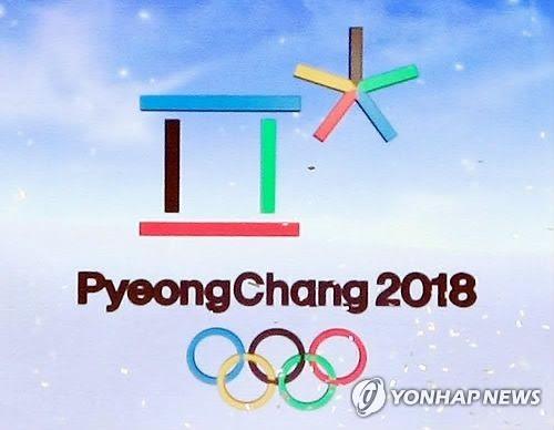 La fotografía de archivo, proporcionada por el Comité Organizador de PyeongChang para los Juegos Olímpicos y las Paralimpiadas de Invierno de 2018, muestra el emblema de la competición.
