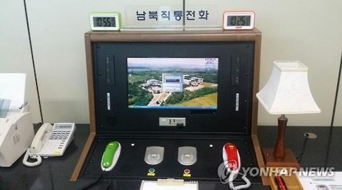 La foto de archivo muestra la línea directa de comunicaciones intercoreanas instalada en una oficina de enlace situada en la aldea de la tregua de Panmunjom.