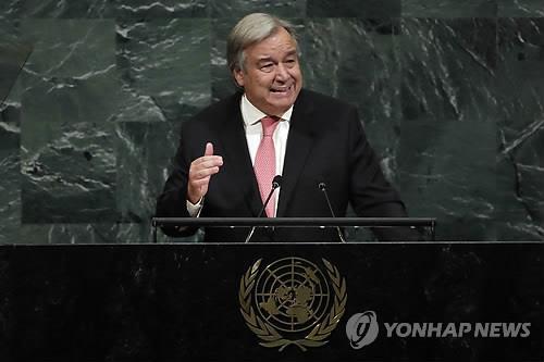 La foto de archivo muestra al secretario general de las Naciones Unidas, António Guterres (AP-Yonhap)