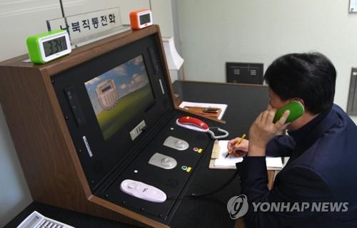 Corea del Norte anunció que restablecerá las comunicaciones fronterizas con Seúl