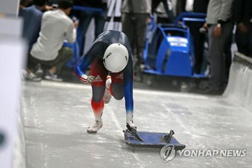 Jeong Sophia entrena para los juegos olímpicos en el Centro Alpensia de Trineos de PyeongChang, en la provincia de Gangwon. (Foto de archivo)