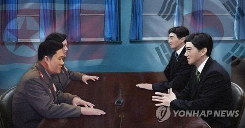 Las Coreas acuerdan sostener conversaciones para reducir la tensión militar
