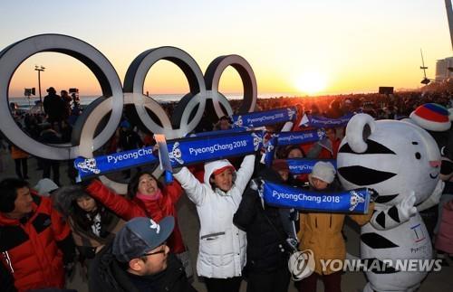 Entendimiento entre las dos Coreas