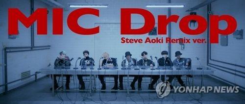En la imagen, proporcionada por Big Hit Entertainment, se muestra al grupo de música K-pop BTS.