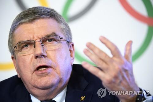 El presidente del Comité Olímpico Internacional, Thomas Bach (foto de archivo de EPA-Yonhap)