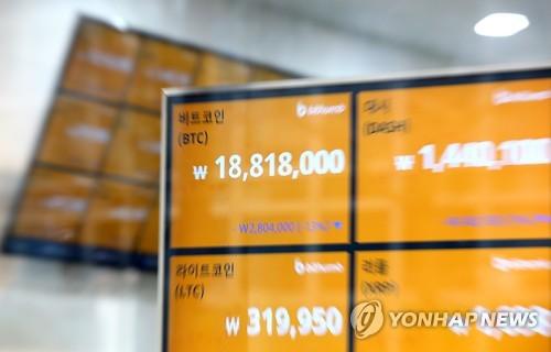 En la imagen, tomada el 29 de diciembre de 2017, se muestra una pantalla con los precios de las criptomonedas que se desploman en Seúl, incluido el bitcóin, mientras que el Gobierno toma medidas para regular el mercado sobrecalentado. (Foto de archivo)