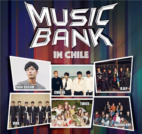 La fotografía, proporcionada por la KBS, muestra un póster promocional de la Gira Mundial Music Bank en Chile.
