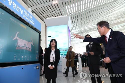 El presidente, Moon Jae-in, durante el evento para celebrar la inauguración de la segunda terminal de pasajeros del Aeropuerto Internacional de Incheon, el 12 de enero de 2018.