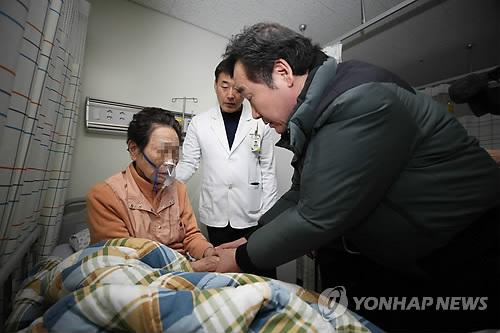 El primer ministro ordena una investigación exhaustiva de la causa del incendio en el hospital