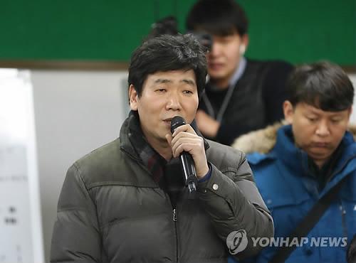 Más de 30 muertos por incendio en hospital de Corea del Sur