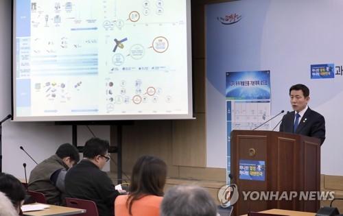 El 5 de febrero de 2018, el viceministro de Ciencia y TIC, Lee Jin-gyu, anuncia el plan a largo plazo de Corea del Sur para desarrollar la tecnología espacial.