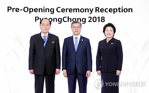 El presidente Moon Jae-in (centro) y la primera dama, Kim Jung-sook, posan ante la cámara, el 9 de febrero de 2018, con Kim Yong-nam, en Yongpyeong, al este de la comarca anfitriona de las olimpiadas de PyeongChang.