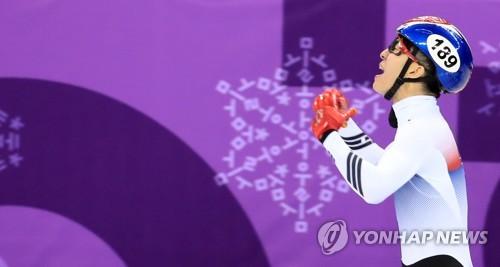 Corea gana primer oro con récord olímpico