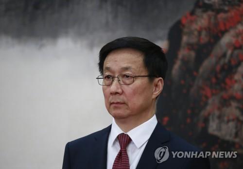 Han Zheng, un miembro del Comité Permanente del Politburó del Partido Comunista de China